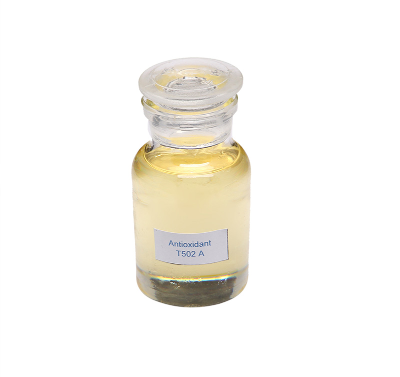 抗氧剂T502 A、(液体BHT)